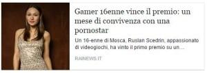 Gamer16enne